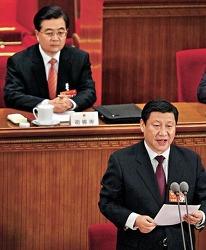중국의 지도부 교체, 어떻게 볼 것인가?