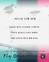 광고 11.12.30