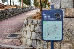 성곽따라 걸어보는 한양도성길  - 북악산길 (1)
