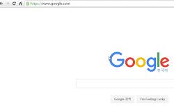 구글닷컴으로 검색하는 법