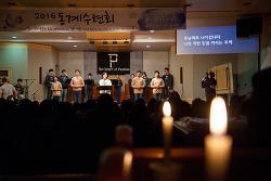 [평강제일교회 뉴스]2016 청년1부(헵시바선교회) 동계수련회