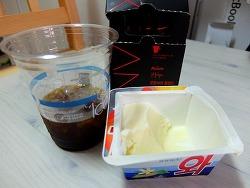 집에서 타 먹는 아메리카노 맥심 카누! 롯데아이스크림 와! 궁합 최고