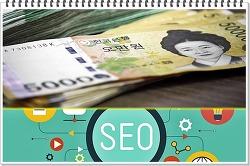 블로그로 돈 벌려면 먼저 seo 최적화 방법을 배워라!