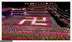 삼광사 연등축제 (ver. 2014)