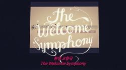 태아의 초음파검사 결과를 멜로디로 수치화하며, 교향곡으로 작곡한다 - 존슨즈 베이비(Johnson's Baby)의 환영 교향곡/웰컴 심포니(The Welcome Symphony) 바이럴 비디오 [한글자막]