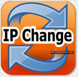 안드로이드 아이폰 인터넷되는 중국 VPN 추천