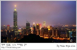 [적묘의 타이완]타이페이 101타워,샹산 전망대,야경 명소 강추,코끼리산, 象山