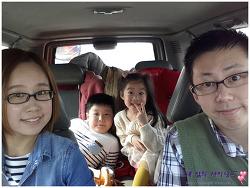 설악산 가을(단풍) 여행 - 오죽헌, 족욕체험, 양떼목장