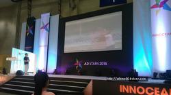 [부산국제광고제] 구글 코리아 세션 - 유튜브 크리에이터 컨텐츠의 발전, 그리고 기업의 포지션. Evolution of Creator Content and Brand's Position - Hugh Kim (Google Korea YouTube Content Partnership Manager)
