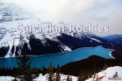 캐나다] 11월에 늦가을에 떠나는 캐나디언 록키의 경관과 여행일정 추천(Canada Rocky)