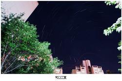 [2013-09-26] 배드민턴 궤적과 함게한 별궤적