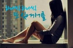 이별을 마주할 때, 자신을 다그치지 말아요 : 김제동