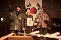 [영화] 암살 후기 : 이유있는 천만관객 (스포 有)