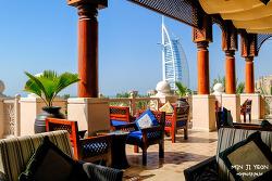 두바이 여행, 버즈 알아랍을 보면 즐기는 티타임 '주메이라 앨카서 호텔'