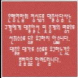 간단여신정보연재1 - 같은 지원상품도 그 가이드는 판이하다.