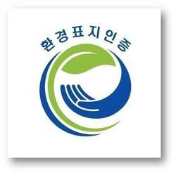 환경마크(환경표지) EL102 사무용지 인증기준 안내