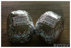 봉구스밥버거 메뉴~ 닭갈비/김치떡갈비