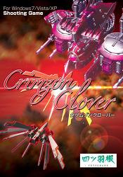 Crimzon Clover - 크림존 클로버
