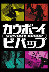 8개의 플로피 디스켓 드라이브로 연주한 카우보이비밥(Cowboy Bebop) OST - 탱크!(Tank!)