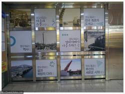 부산 영도대교 - 개도 & 광복점 롯데백화점 실내 아쿠아틱쇼