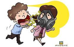 비염 축농증으로 인한 입 냄새의 원인 후비루 치료법
