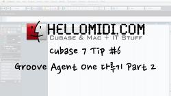 큐베이스 7 팁 #6 : Groove Agent One 다루기 Part 2