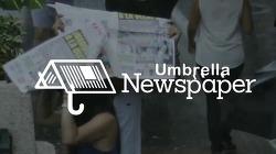 에콰도르(Ecuador)에서는 장마철에 우산 대신 방수 신문을 쓴다! - 비오는 날엔 잘 팔리지 않던 신문을 위한 리마커블한 아이디어, 커버에 플라스틱 필름을 씌운 엑스트라 신문(Extra Newspaper)의 우..