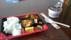 오늘의 점심 GS25표 도시락