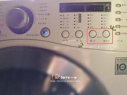 LG드럼세탁기 통세척 기능 활용하여 통살균하기!