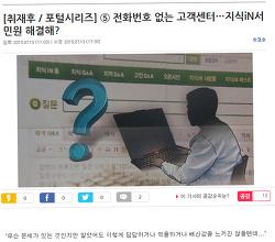 [잡담]슈퍼갑 네이버와의 사투 이야기 - ① 블로그 저품질