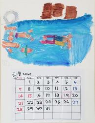 즐거운 물놀이 그림 (+8월 달력)
