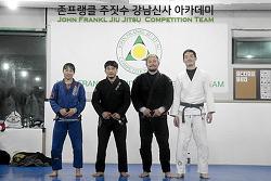 존프랭클 주짓수 강남신사 아카데미 승급식사진 2