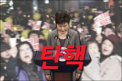 박근혜 대통령 탄핵소추안 가결 순간 영상 모음 및 향후 정국