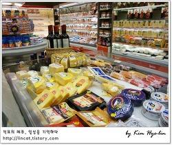 [적묘의 페루tip]남미생필품 구매+ METRO 슈퍼마켓 구경, 여성용품