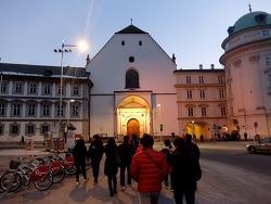 1502 서유럽 패키지 8일: 황금지붕, 마리아 테레지아 거리