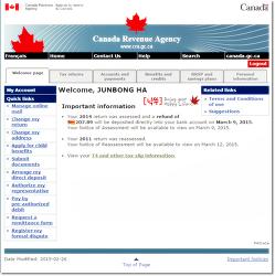 2014년 캐나다 세금 환급(Tax Return)도 NETFILE로 빠르게 받았습니다.