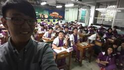 대만, 그 학교에서 전한 이야기들