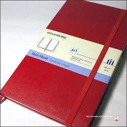 몰스킨(MOLESKINE) 스케치북 아트 플러스 구매 및 사용기