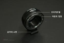 소니 미러리스 카메라 니콘렌즈 어댑터 컴라이트사용기