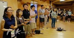 2014 오이코스 여름학교 기독공보에 실려