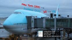 [160701] 뉴욕-인천 (JFK-ICN), 대한항공 (KE086), B747-8i 탑승기