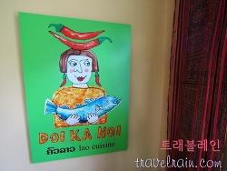 [라오스 맛집] 도이 카 노이 Doi Ka Noi