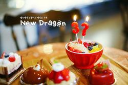 """[규슈여행] 벳부 맛집! 유명한 케이크 가게 """"뉴드래곤"""" new dragon"""
