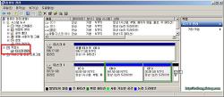 윈도우 7 볼륨 삭제, 확장 하드디스크 파티션 조정