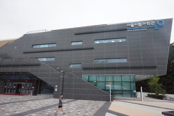 노원 서울시립과학관 탐방
