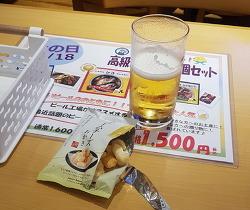 일본 하카타 후쿠오카 아사히 맥주공장 예약 견학 가는법, 후쿠오카 여행 관광 명소 한번쯤은 갈만한곳