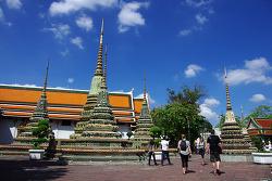 방콕 - 왓포 (Wat Fo)