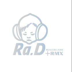 I`m in love ~ 라디 (Ra.D) ~ 코드 악보 (Chords) / 가사 (lyrics)