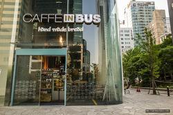 [리코 GR][강남, 강남역][맛집]카페속에 진짜 버스가 들어온 카페인버스(CAFE IN BUS)