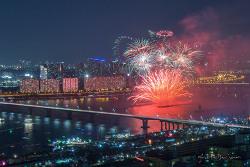 2014 서울 세계 불꽃 축제 @프리미엄룸, 콘래드 서울